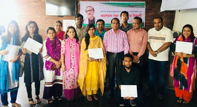 https://assets.roar.media/Bangla-News/2018/03/Metropolitan-University-Pic-18.03.18.jpg