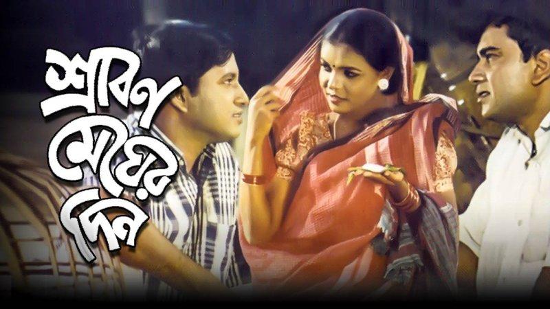 https://assets.roar.media/Bangla/2016/10/5MIXii1Rh4v.jpg