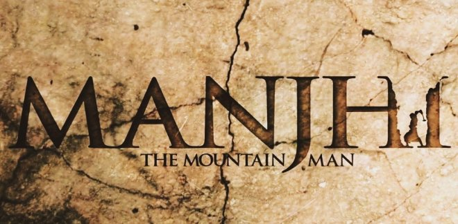 https://assets.roar.media/Bangla/2017/03/Manjhi-The-Mountain-Man-FIm.jpg