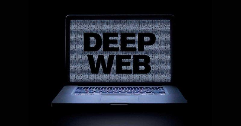 https://assets.roar.media/Bangla/2017/09/deep-web-sites-links.jpg