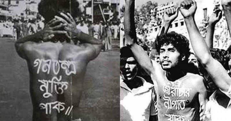 https://assets.roar.media/Bangla/2017/11/1a406495c558237dcb45e86529a76d43-Noor-Hossain.jpg
