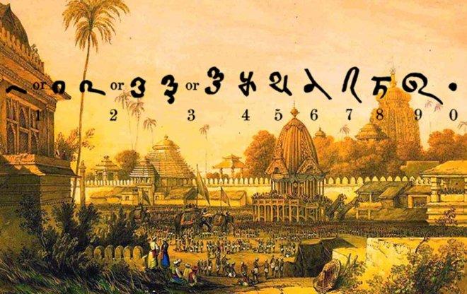 https://assets.roar.media/Bangla/2018/03/ancient-math-in-india.jpg