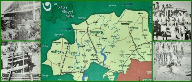 https://assets.roar.media/Bangla/2018/04/rsz_1picsart_04-19-014857.jpg