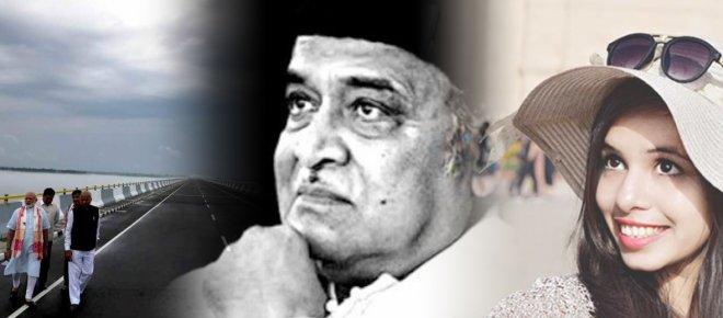 https://assets.roar.media/Hindi/2017/05/Remembering-Bhupen-Hazarika-in-the-age-of-Dhinchak-Pooja-Hindi-Article.jpg