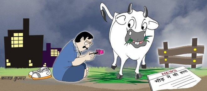 https://assets.roar.media/Hindi/2017/07/Bachcha-Bhaiyya-Interview-with-Go-Mata-Satirical-Cow-Interview-in-Hindi.jpg
