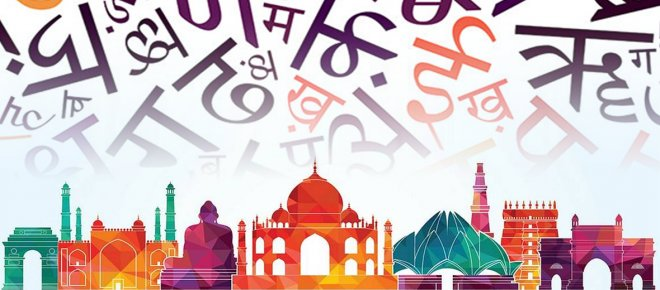 https://assets.roar.media/Hindi/2017/09/Hindi-Diwas-Article-by-Dr.jpg