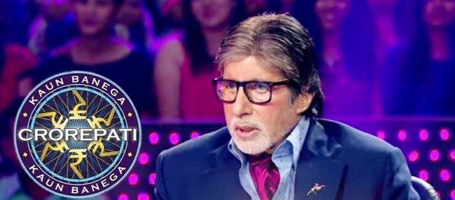 https://assets.roar.media/Hindi/2017/09/Kaun-Banega-Crorepati-and-Amitabh-Bachchan-Lessor-Known-Facts-in-Hindi.jpg