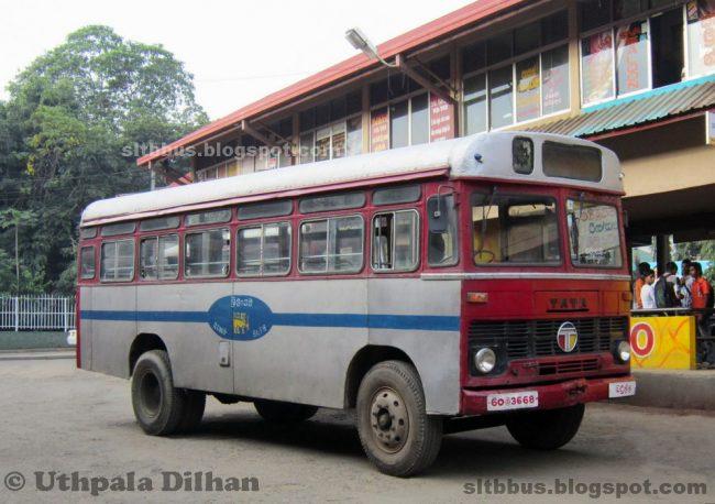 https://assets.roar.media/Sinhala/2016/08/Pic-3-plus.google.com_-e1471150662880.jpg