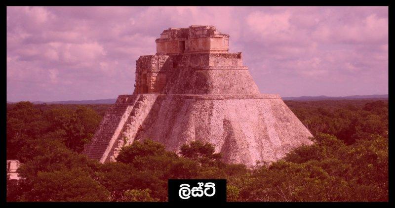 https://assets.roar.media/Sinhala/2017/11/Cover4-6-e1510815158283.jpg