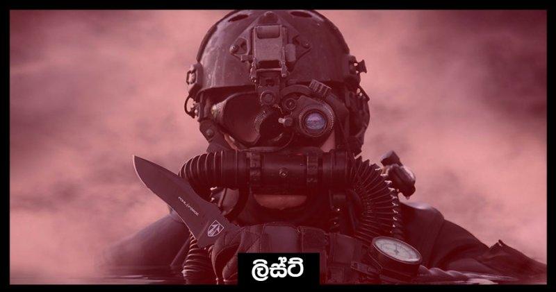 https://assets.roar.media/Sinhala/2017/11/cover-23.jpg