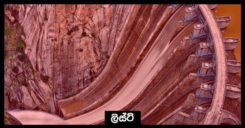 https://assets.roar.media/Sinhala/2017/11/cover3.jpg