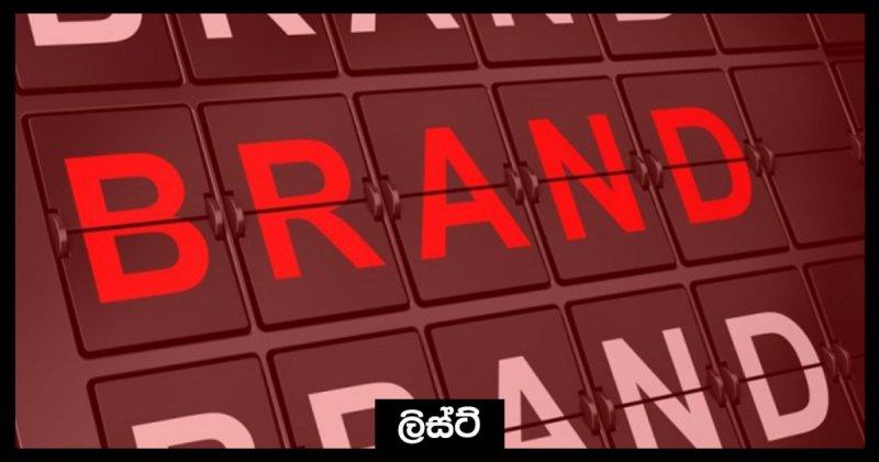 https://assets.roar.media/Sinhala/2017/11/cover4-12-e1511420559593.jpg