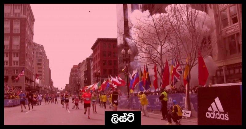 https://assets.roar.media/Sinhala/2017/11/sample-copy-2-e1510309001321.jpg