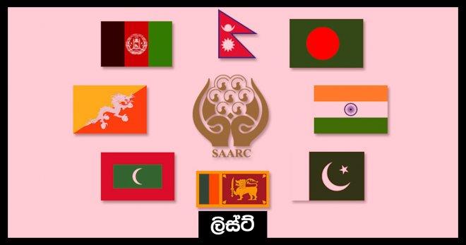 https://assets.roar.media/Sinhala/2017/12/Cover-11.jpg
