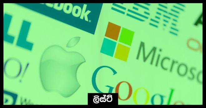 https://assets.roar.media/Tech-Sinhala/2017/11/Cover-27.jpg