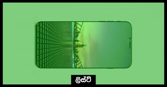https://assets.roar.media/Tech-Sinhala/2017/11/Cover-e1510658611331.jpg