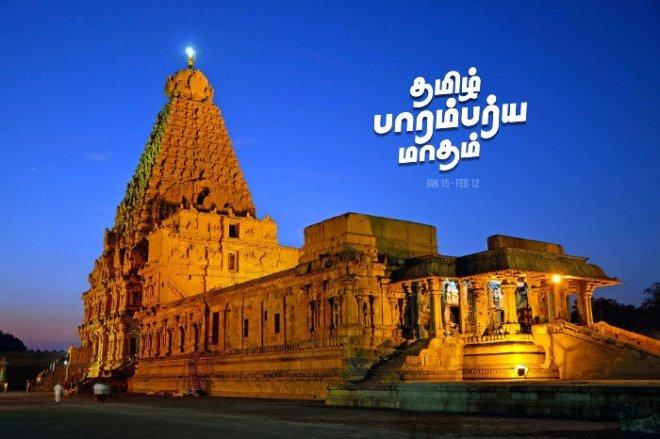 https://assets.roar.media/assets/1egVxkhaws0Q8XpT_Chola-temples-cover.jpg