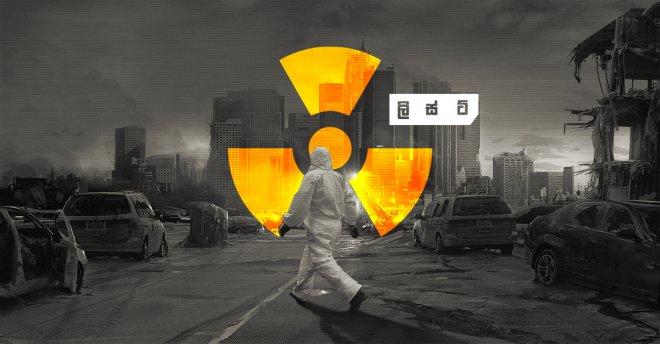 https://assets.roar.media/assets/A76HErwHdaHHP2QN_Radiation_Sites.jpg