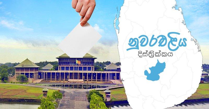 https://assets.roar.media/assets/H7bh0TI9N09TFThn_Article_Cover_-_Nuwaraeliya_District.jpg