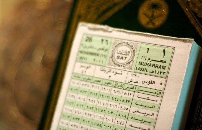 https://assets.roar.media/assets/J2nyuCsVMec03Qed_1442-Hijri-New-Year-Tracing-the-Roots-of-the-Islamic-Calendar.jpg