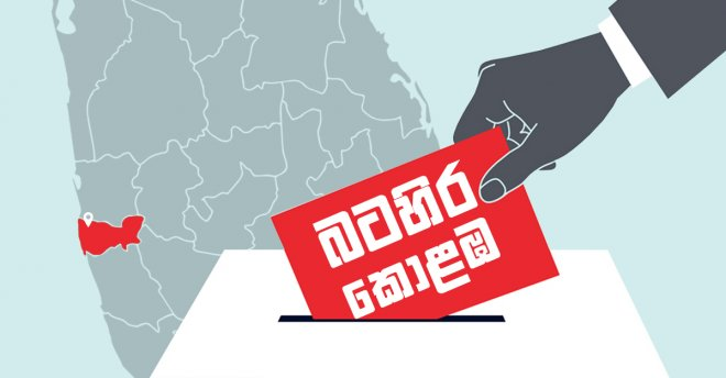 https://assets.roar.media/assets/aTuIIeX7fsg54RXa_Article_Cover_-_West_Colombo.jpg