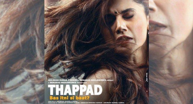 https://assets.roar.media/assets/mFN0uWLa6F972Xun_thappad-movie-review.jpg
