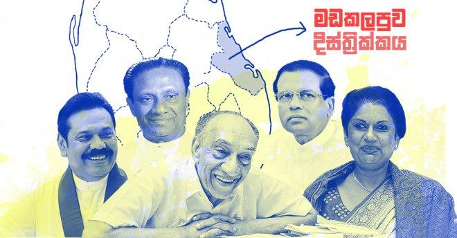 https://assets.roar.media/assets/myAZvpqVSJmWcOIO_Article_Cover_-_Batticaloa.jpg