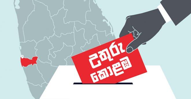 https://assets.roar.media/assets/tBLIZ3MyefHpBuSL_Article-Cover---North-Colombo.jpg