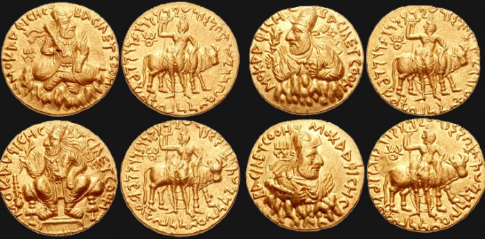 Kushan Coins Showing Lord Shiva. (Pic: )